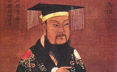 history of the reign of the shang dynasty in china Kids learn about the shang dynasty of ancient china including its history, culture, early writing, government, oracle bones, rise and fall, and interesting facts.