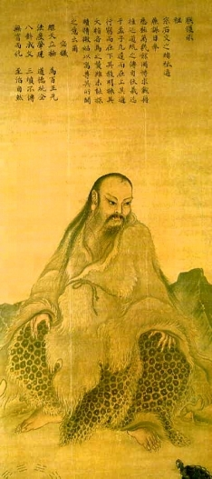 Fu_Xi